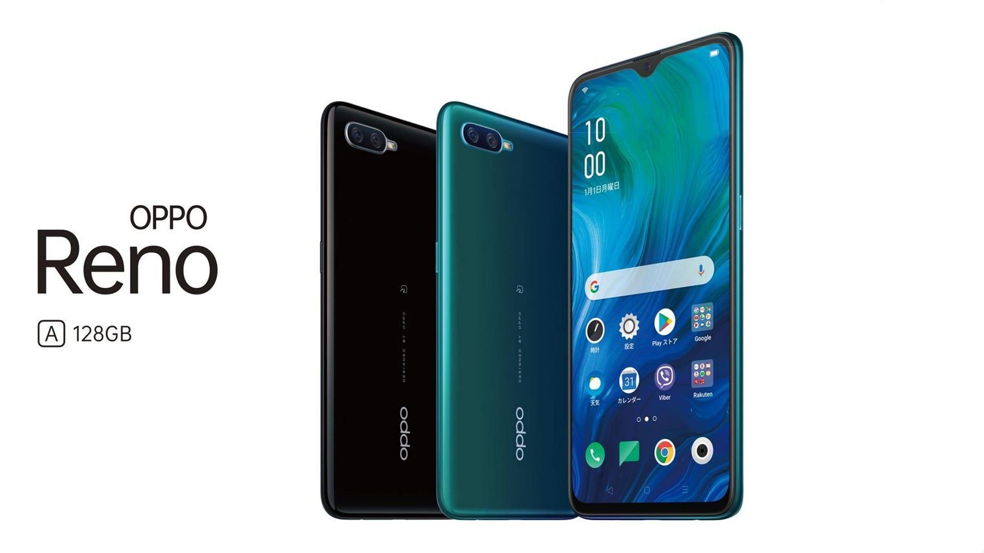 إطلاق هاتف Oppo Reno A في اليابان بمعالج Snapdragon 710 وبشهادة IP67 مقاومة الماء والغبار