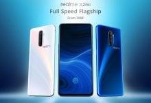 صورة الإعلان الرسمي عن الهاتف الجديد Realme X2 Pro بمواصفات راقية حيث يعتبر أول هاتف رائد من الشركة