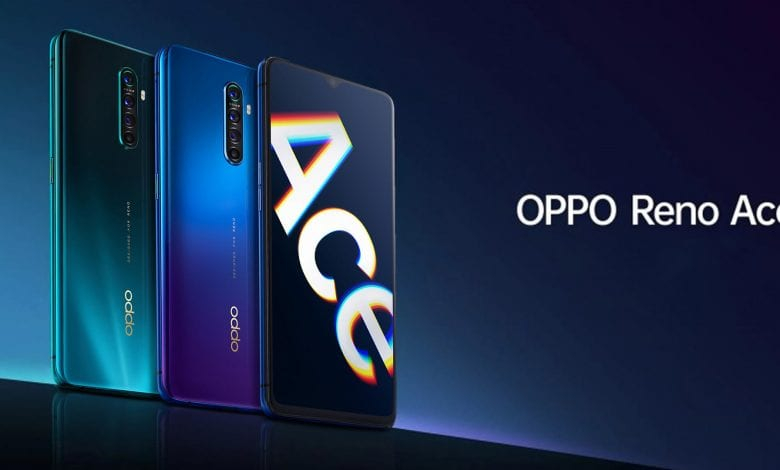 الإعلان رسمياً عن الهاتف الجديد Oppo Reno Ace الذي بإمكانه شحن البطارية كامله 100% خلال نصف ساعة فقط