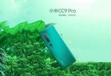 الهاتف القادم Mi CC9 Pro سينطلق قريباً بشاشة OLED وببطارية بقدرة 5170 ملي أمبير