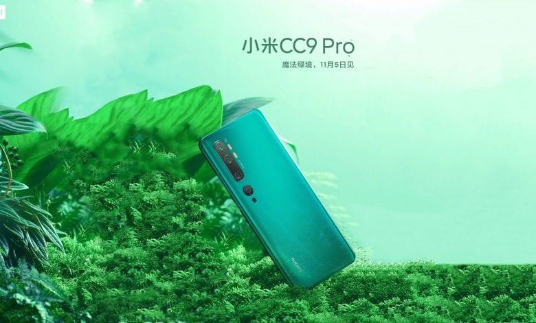 صورة الهاتف القادم Mi CC9 Pro سينطلق قريباً بشاشة OLED وببطارية بقدرة 5170 ملي أمبير