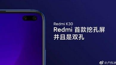 صورة الهاتف القادم Redmi K30 سيدعم شبكات 5G وسيمتلك ثقبًا عريضًا للكاميرا الأمامية حسب تسريبات رسمية