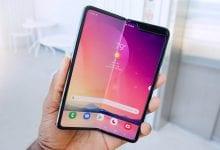شركة Samsung تقول أنها قادرة على بيع 5 إلى 6 ملايين هاتف قابل للطي في العام المقبل 2020