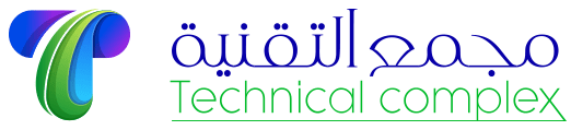 مجمع التقنية - Tech Complex
