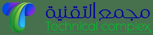مجمع التقنية - Technical complex