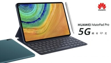 شركة Huawei تُعلن رسميًا عن الجهاز اللوحي الجديد MatePad Pro بثقب في الشاشة للكاميرا الأمامية