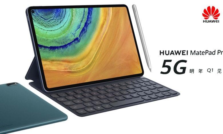 Photo of شركة Huawei تُعلن رسميًا عن الجهاز اللوحي الجديد MatePad Pro بثقب في الشاشة للكاميرا الأمامية