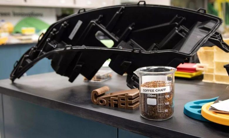 صورة شركة Ford تبدأ في إعادة تدوير نفايات القهوة من مطعم McDonald وتحويلها إلى قطع غيار للسيارات