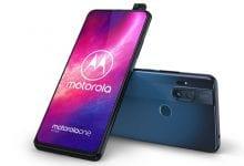 Photo of شركة Motorola تطلق هاتفها الجديد One Hyper بنظام Android 10 وبسعر 399 دولار