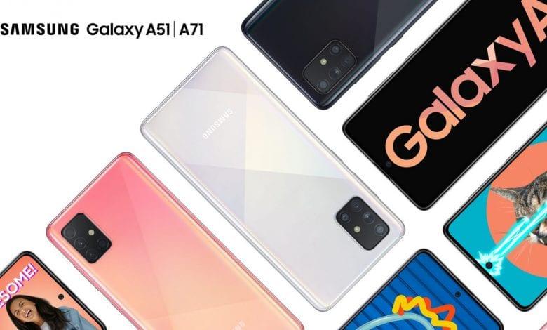 صورة شركة Samsung تكشف النقاب رسميًا عن الهاتفين الجديدين Galaxy A51 و Galaxy A71