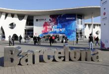 صورة تراجع إنتل وVivo عن المشاركة في معرض الهاتف العالمي في برشلونة MWC 2020