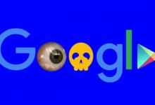 صورة جوجل تشارك محتوى الفيديو في النسخ الإحتياطي السحابي عن طريق الخطأ