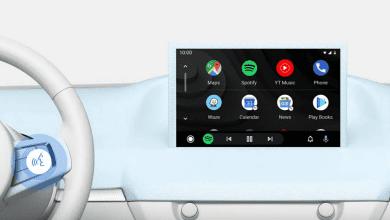 صورة جوجل تضيف رموز للطقس في واجهة منصة Android Auto