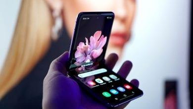 Photo of سامسونج تريد بيع شاشاتها القابلة للطي للشركات الأخرى