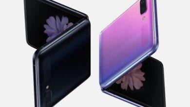 صورة صفقات Samsung Galaxy Z Flip والسعر: ما تكلفة هاتف Samsung القابل للطي الجديد؟