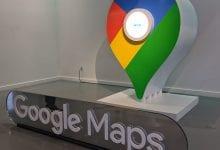 صورة كيف تضع خرائط Google التنقل المفصل في جيبك