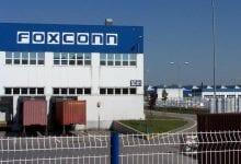 صورة مصانع فوكسكون الصينية ستظل مغلقة لمدة أسبوع آخر على الأقل بسبب فيروس كورونا
