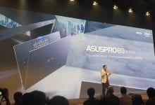 صورة ASUSPRO B9 هو أخف حاسوب محمول للأعمال في العالم