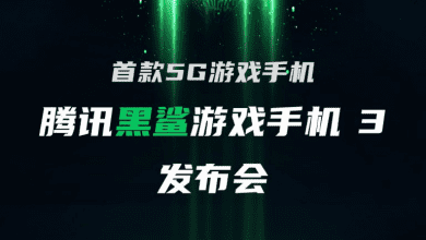Photo of هاتف الألعاب Black Shark 3 5G ينطلق رسمياً في 3 من مارس