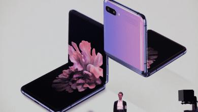 صورة سامسونج تكشف النقاب عن هاتفها الصدفي القابل للطي Galaxy z flip