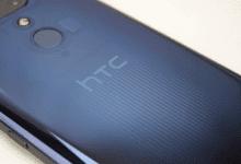 صورة HTC تخطط لإطلاق هاتف 5G مع إصدار جديد من نظارات الواقع الإفتراضي