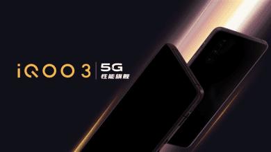 صورة صور حية لهاتف IQOO 3 5G تكشف عن تصميم الكاميرة الخلفية الرباعية