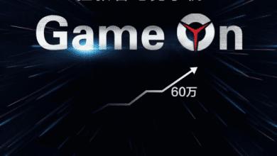 صورة إعلان تشويقي لهاتف ألعاب من لينوفو سجل 600000 نقطة في إختبارات AnTuTu