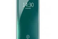 Photo of Meizu تستعد للإعلان عن هاتف Meizu 17 في شهر أبريل