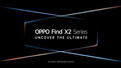صورة Oppo تحدد موعد مؤتمر Find X2 في 6 من شهر مارس المقبل