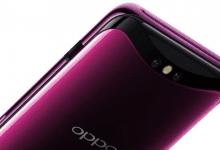 صورة Oppo تقدم هاتف Find X2 قريباً بميزة دعم الشحن اللاسلكي بقدرة 30W