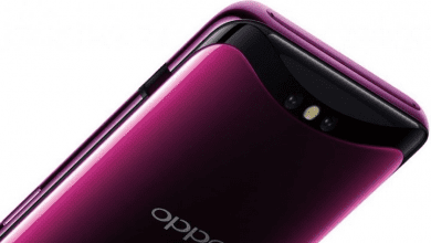 Photo of Oppo تقدم هاتف Find X2 قريباً بميزة دعم الشحن اللاسلكي بقدرة 30W