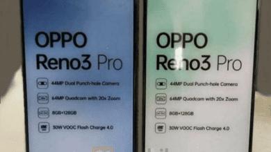 صورة صور حية تستعرض مواصفات هاتف Oppo Reno3 Pro المرتقب