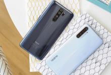 صورة Realme X50 Pro أول هاتف في العالم يدعم نظام الملاحة NavIC