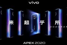 صورة Vivo تعقد مؤتمر في 28 من فبراير للكشف عن نموذج هاتف APEX 2020