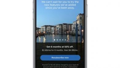 صورة أبل ستسمح لمطوري التطبيقات على iOS وmacOS وtvOS بعرض اشتراكات بأسعار منخفضة