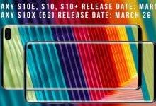 صورة أحدث التسريبات تكشف عن سعر ومواصفات هواتف Galaxy S10 قبل الإعلان الرسمي