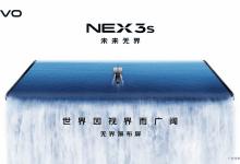 صورة أول فيديو تشويقي لهاتف NEX 3s 5G المرتقب من vivo