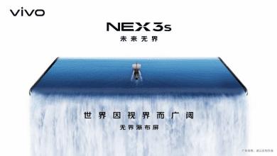Photo of أول فيديو تشويقي لهاتف NEX 3s 5G المرتقب من vivo