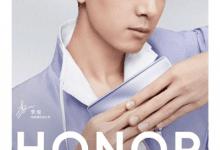 Photo of إعلان تشويقي يكشف عن موعد الإعلان عن Honor 30 في 15 من أبريل