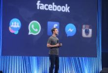 Photo of إنتهاك جديد من شركة الفيس بوك لخصوصية المستخدمين في تطبيق الماسنجر