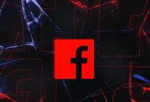صورة ابل تحظر إستخدام تطبيقات الفيس بوك الداخلية على منصة iOS