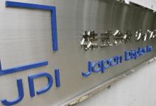 Photo of ابل تستثمر 100 مليون دولار في شركة Japan Display