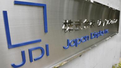 صورة ابل تستثمر 100 مليون دولار في شركة Japan Display