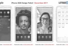 Photo of ابل تسجل براءة إختراع لتصميم جديد لهاتف الأيفون بدون نتوء في الشاشة