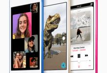 صورة ابل تقدم الإصدار الجديد من iPod touch بآداء أعلى ومميزات أكثر