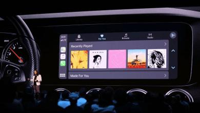 صورة ابل تكشف عن تحديث جديد لواجهة CarPlay بتصميم ومميزات جديدة