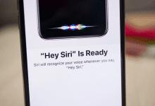 صورة الآن يمكن التحكم في وقف تسجيل البيانات في Siri في الإصدار التجريبي من iOS 13.2