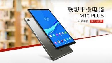 صورة الإعلان رسميًا عن الجهاز اللوحي Lenovo M10 Plus، ويضم بطارية بسعة 7000mAh