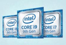 صورة الجيل التاسع من معالجات Intel يدعم تقنية Wi-Fi 6 مع آداء أعلى في أجهزة الحاسب المحمول