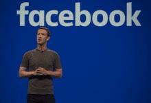 صورة الفيس بوك تعلن عن تقريرها المالي للربع الثالث من عام 2019